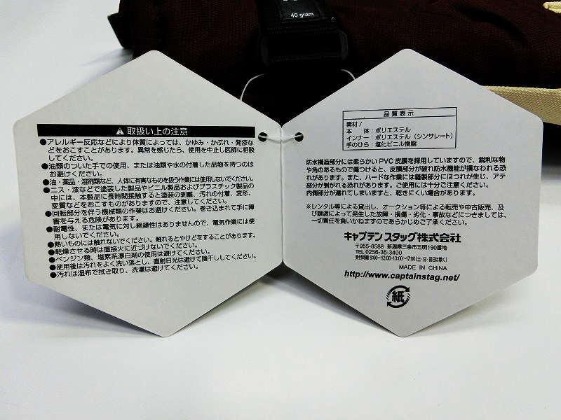 1082Y★キャプテンスタッグ CAPTAIN STAG グローブ Lサイズ/茶・ベージュ★新品/販売