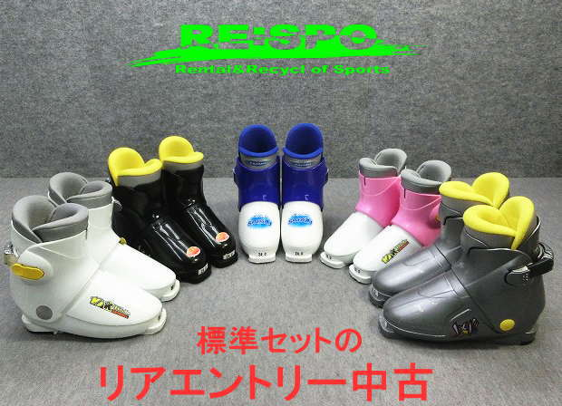 1140★K2 mach JR 124cm★Sセット/商品限定レンタル