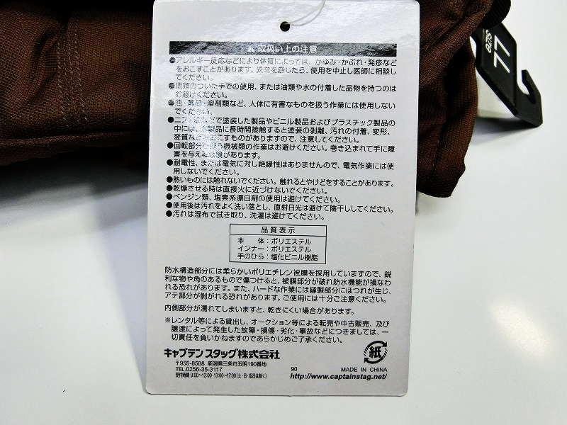 1092Y★キャプテンスタッグ CAPTAIN STAG グローブ LLサイズ/ブラウン★新品/販売