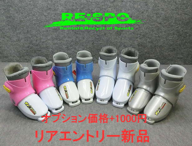 1090★ヘッド JOY 127cm★Sセット/商品限定レンタル