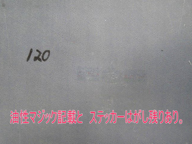 2015★ヘッド CONCEPT KID 120�★Sセット/商品限定レンタル