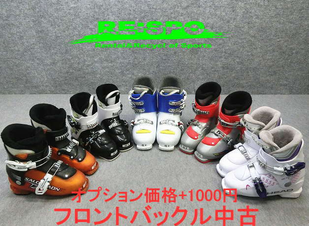 1141★K2 JRガール用 124cm★Sセット/商品限定レンタル