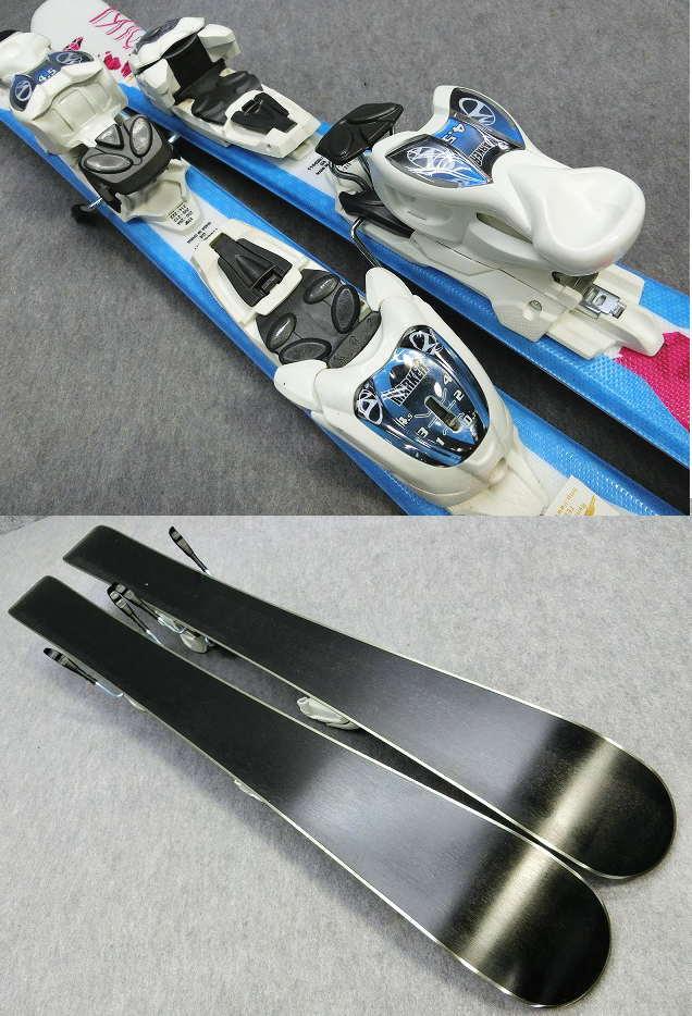 1126★フォルクル CHICA 80cm★Sセット/商品限定レンタル