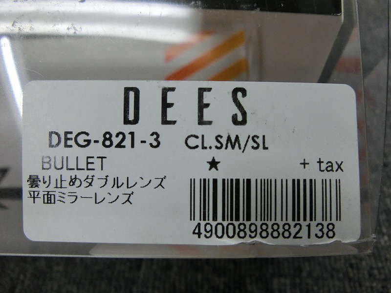 9879Y★新品 DEES 大人ゴーグル BULLET★CL.SM/SL