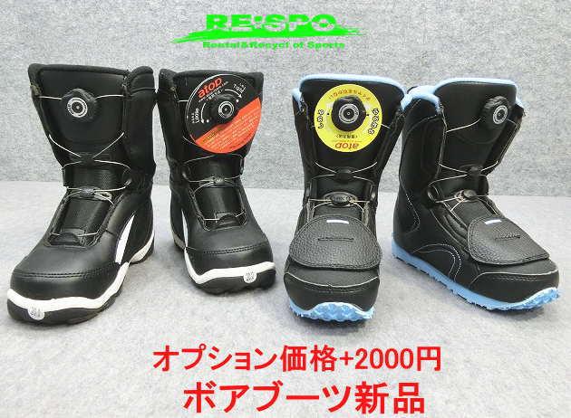 2001★サロモン GRN 100�★Sセット/商品限定レンタル