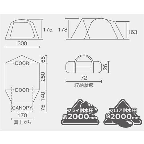 テント(~4人用)<br>コールマンタフドーム3025