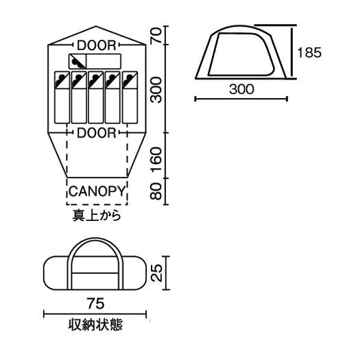 テント(~5人用)<br>コールマンタフワイドドーム