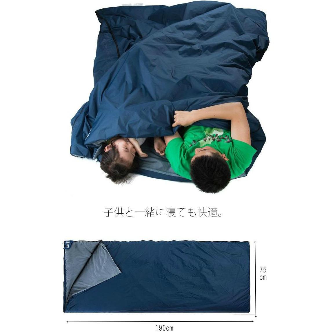 (夏、春、秋用) 寝袋 【15℃~】