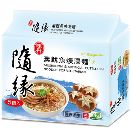味丹インスタント麺(5個)