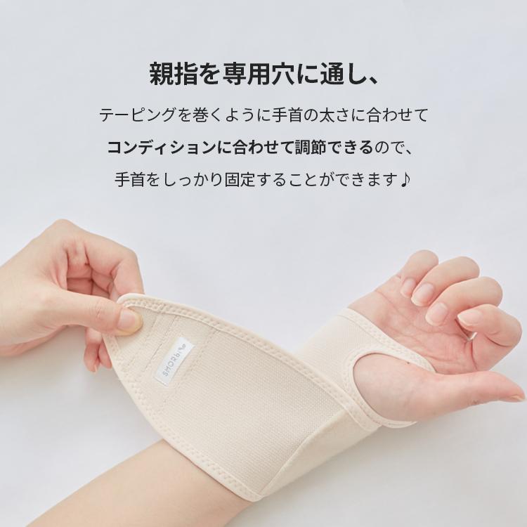 手首しっかりサポーター(単品/2枚セット)