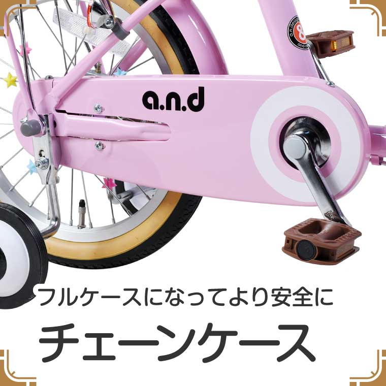 a.n.design works up14 子供用自転車 14インチ【組立済・送料無料(沖縄・離島を除く)】