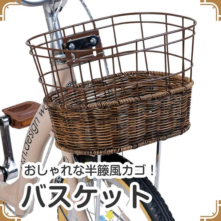 アウトレット a.n.design works up14 子供用自転車 14インチ 【お客様組立】