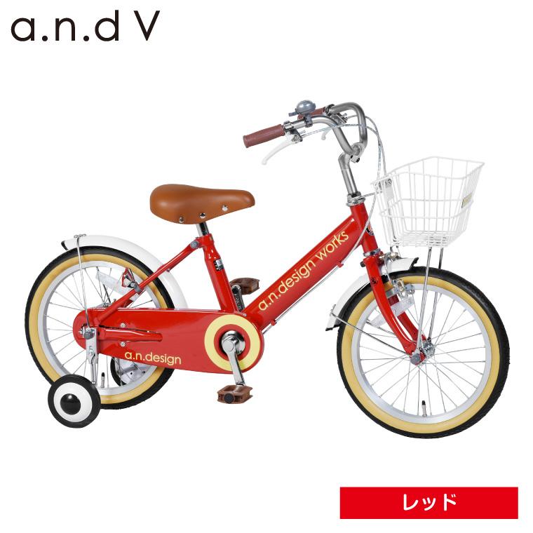 a.n.design works v14 子供用自転車 14インチ