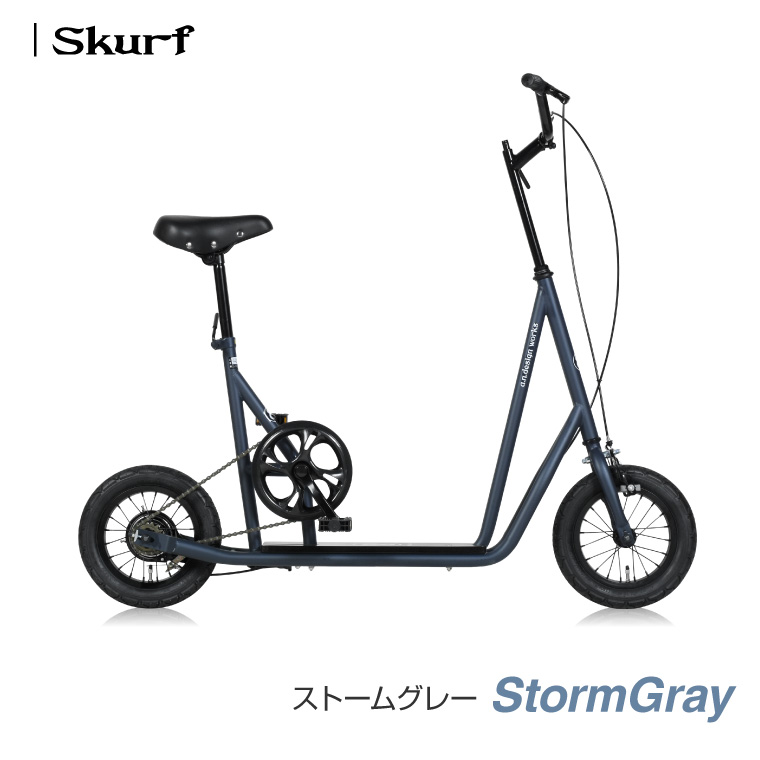 アウトレット a.n.design works Caringbah skurf スカーフ 自転車 12インチ スケーターバイク【お客様組立】