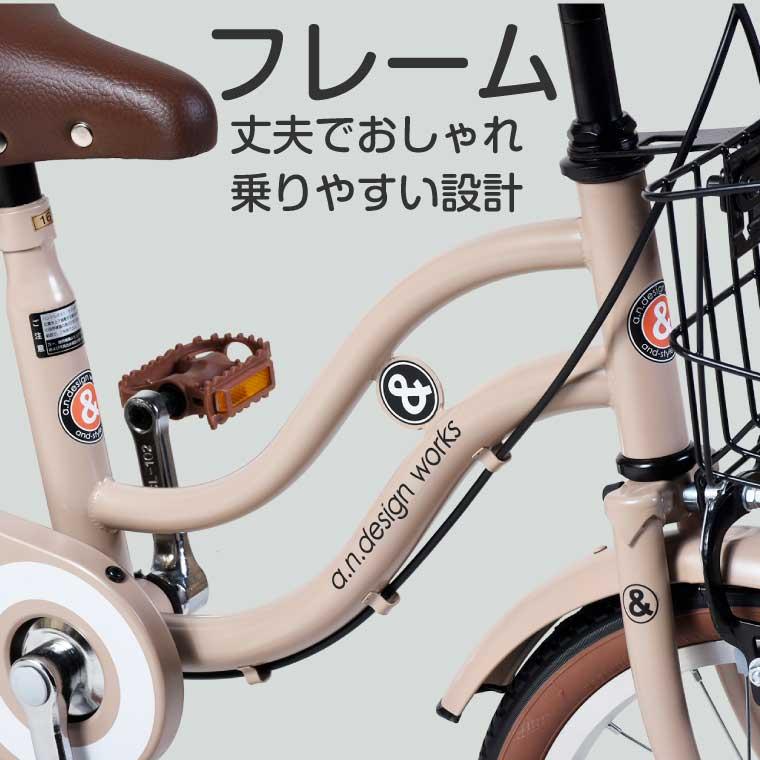 a.n.design works SL18 子供用自転車 18インチ