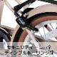 a.n.design works SL206HD 子供用自転車 20インチ オートライト【組立済・送料無料(沖縄・離島を除く)】