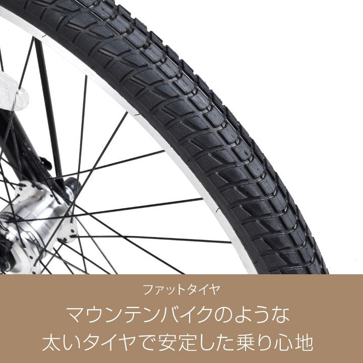 a.n.design works FT276RHD シティサイクル 27インチ 組立済
