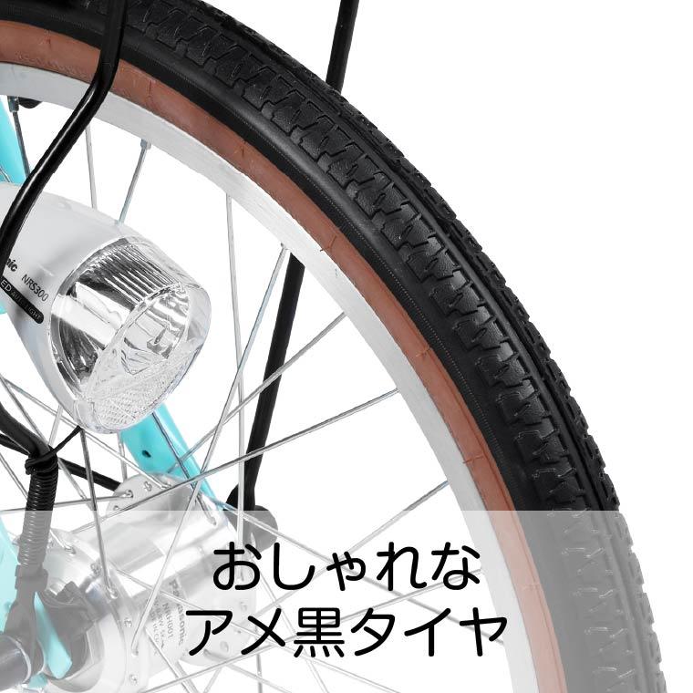 アウトレット a.n.design works SL206HD 子供用自転車 20インチ オートライト【お客様組立】