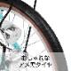 アウトレット a.n.design works SL206HD 子供用自転車 20インチ オートライト ステッカープレゼント
