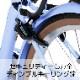 a.n.design works SL226HD 子供用自転車 22インチ オートライト