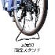アウトレット a.n.design works SL226HD 子供用自転車 22インチ オートライト