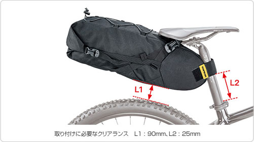TOPEAK トピーク  BACKLOADER 15L バックローダー 15リットル BikePacking バイクパッキング 防水 サドルバッグ TBP-BL3B