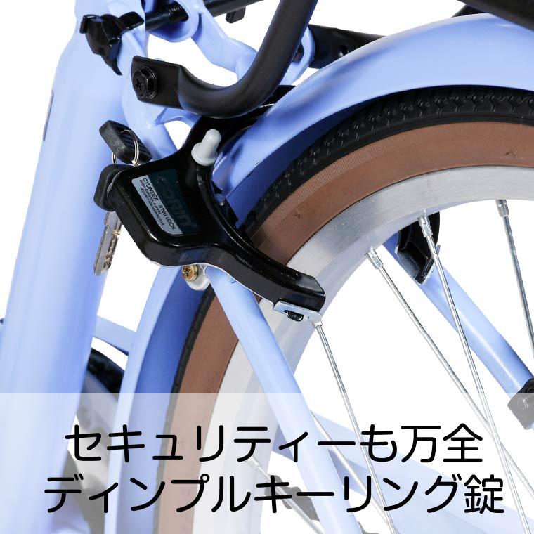 a.n.design works SL246HD 子供用自転車 24インチ オートライト