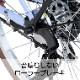 アウトレット a.n.design works SL246HD 子供用自転車 24インチ オートライト