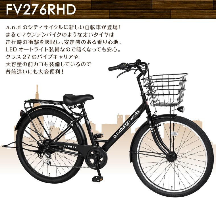 a.n.design works FV276RHD シティサイクル 27インチ 組立済