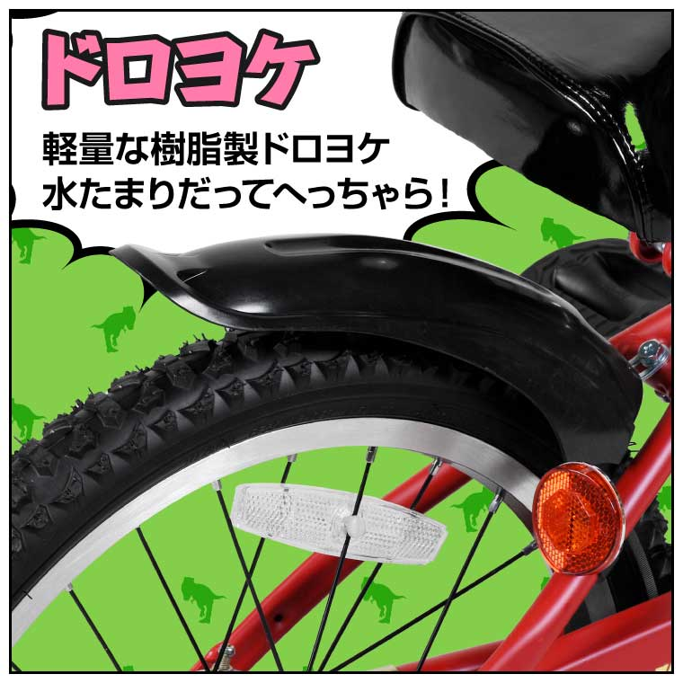 アウトレット a.n.design works REX18 レックス 子供用自転車 18インチ