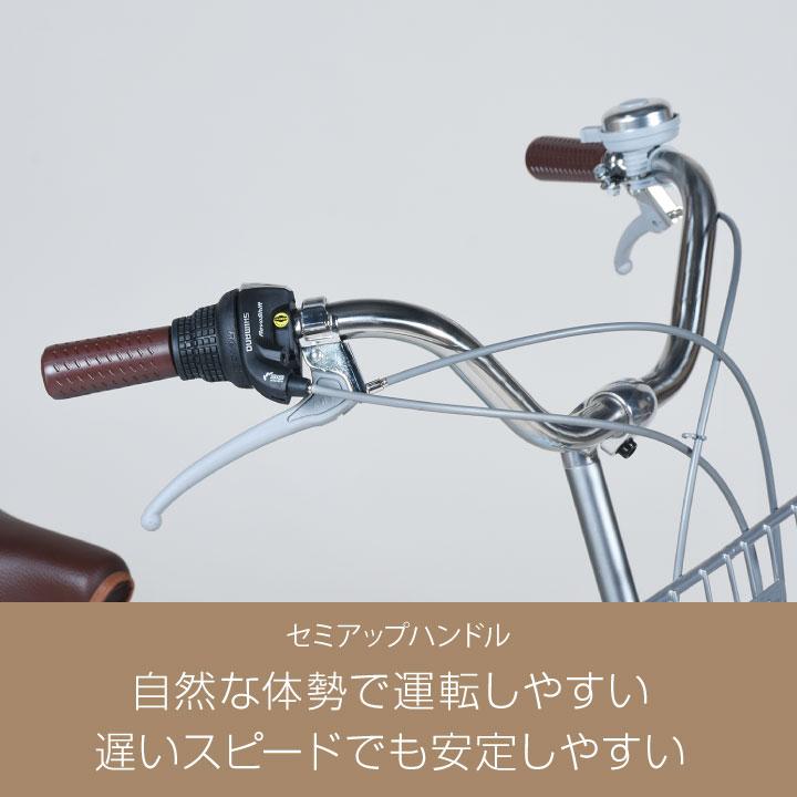 a.n.design works SD266HD シティサイクル 26インチ 組立済