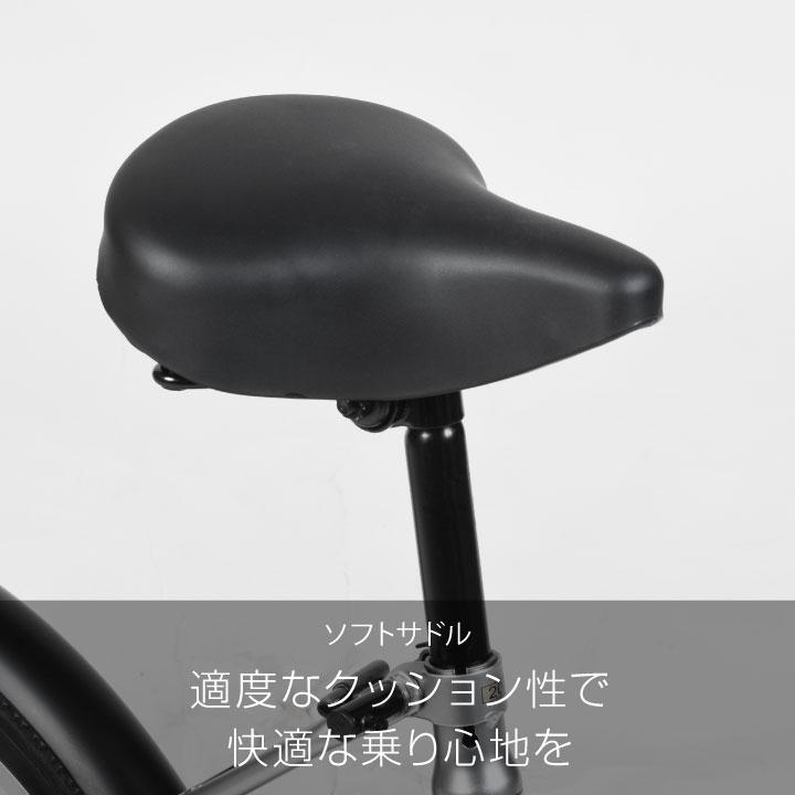 アウトレット a.n.design works Trot20 ミニベロ 20インチ【お客様組立】