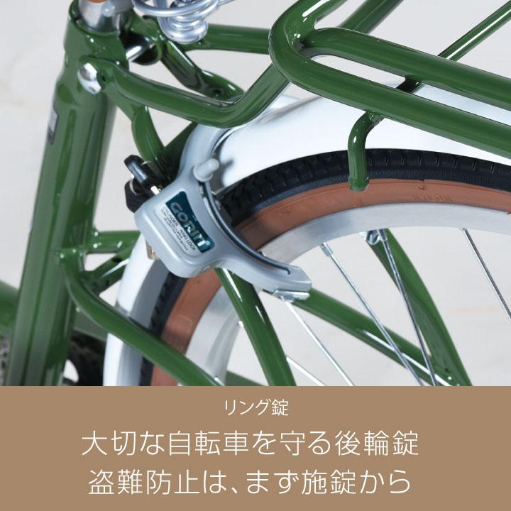 アウトレット a.n.design works SD266HD シティサイクル 26インチ 組立済