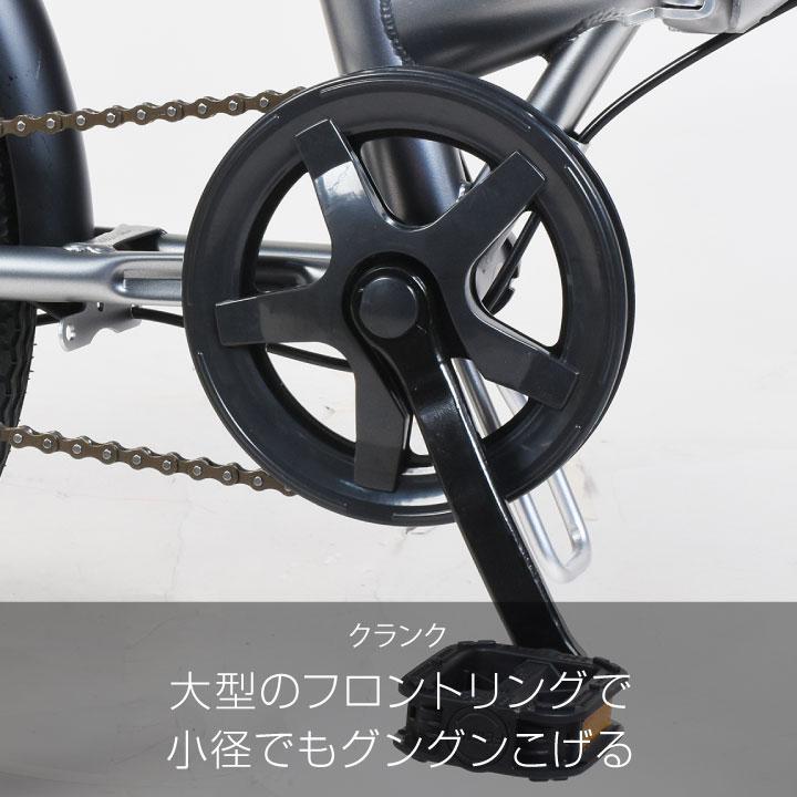 アウトレット a.n.design works Trot S ミニベロ 20インチ【お客様組立】