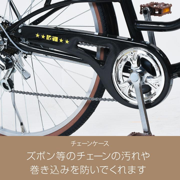 a.n.design works SD276HD シティサイクル 27インチ 組立済