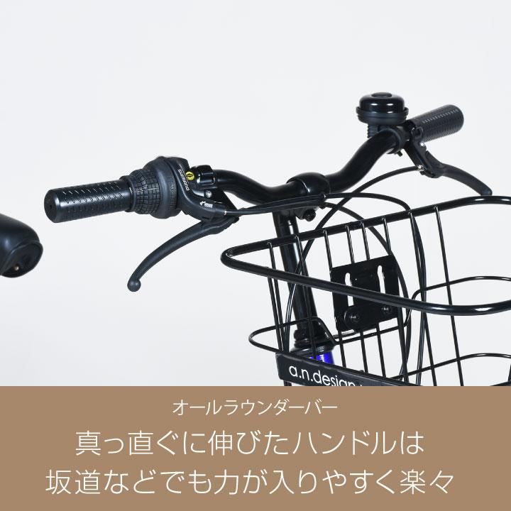 a.n.design works VB276HD シティサイクル 27インチ 組立済