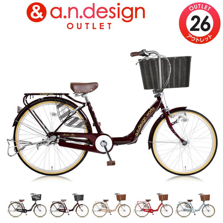 【予約】a.n.design works a.n.d mama cargo 大容量バスケット付き自転車 26インチ:レッド 組立済