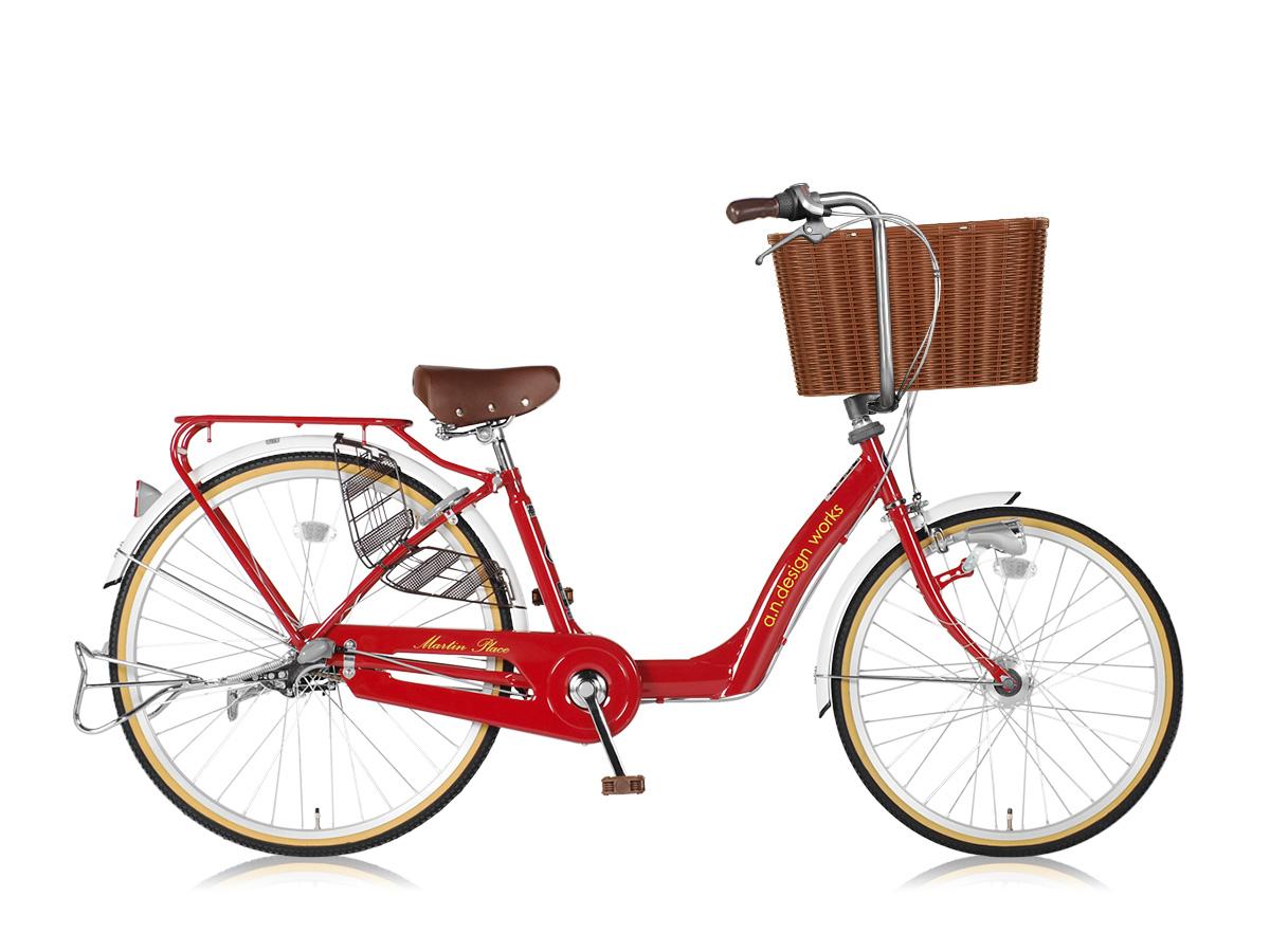 アウトレット a.n.design works a.n.d mama cargo 大容量バスケット付き自転車 26インチ:レッド 組立済