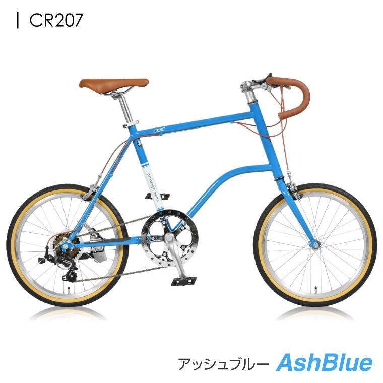 アウトレット a.n.design works CR207 ミニベロ 20インチ