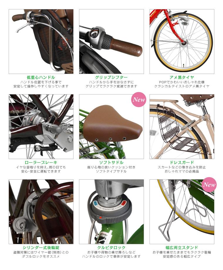 アウトレット a.n.design works a.n.d mama cargo 大容量バスケット付き自転車 26インチ:ミルクティー 組立済