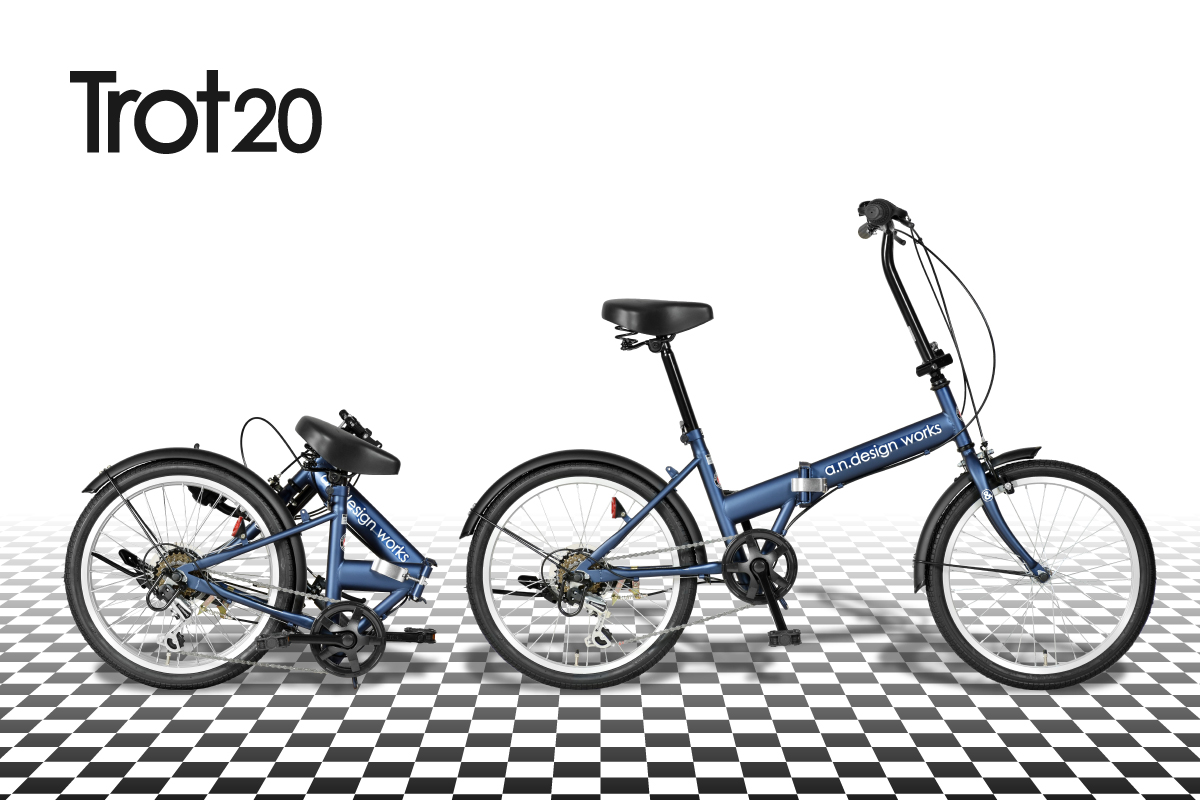アウトレット a.n.design works Trot20 Classic ミニベロ 20インチ【お客様組立】