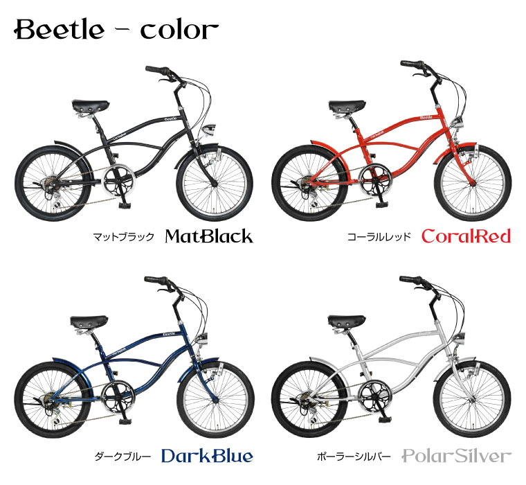 アウトレット a.n.design works Caringbah Beetle ビーチクルーザー 20インチ【お客様組立】