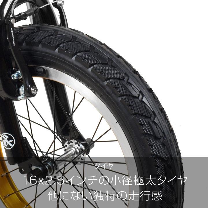 アウトレット a.n.design works Caringbah Chafer BMX 16インチ【お客様組立】
