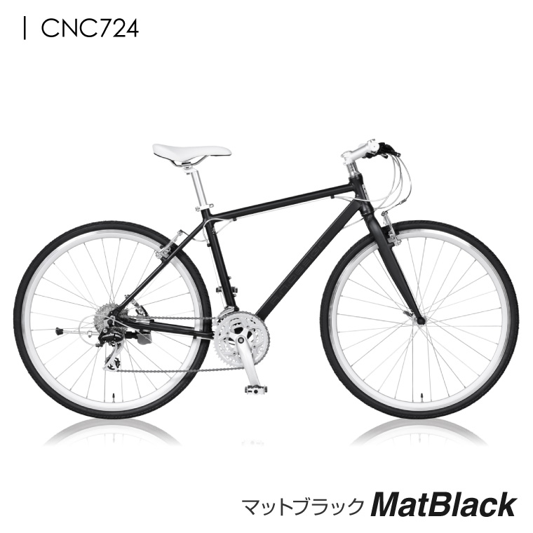 アウトレット a.n.design works CNC724 クロスバイク 700c