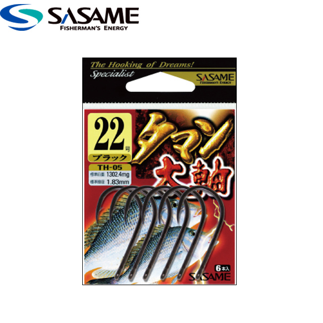 【ササメ針】タマン太軸 (レターパック可)