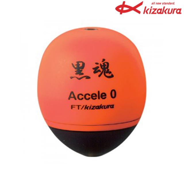 【キザクラ】黒魂Accele