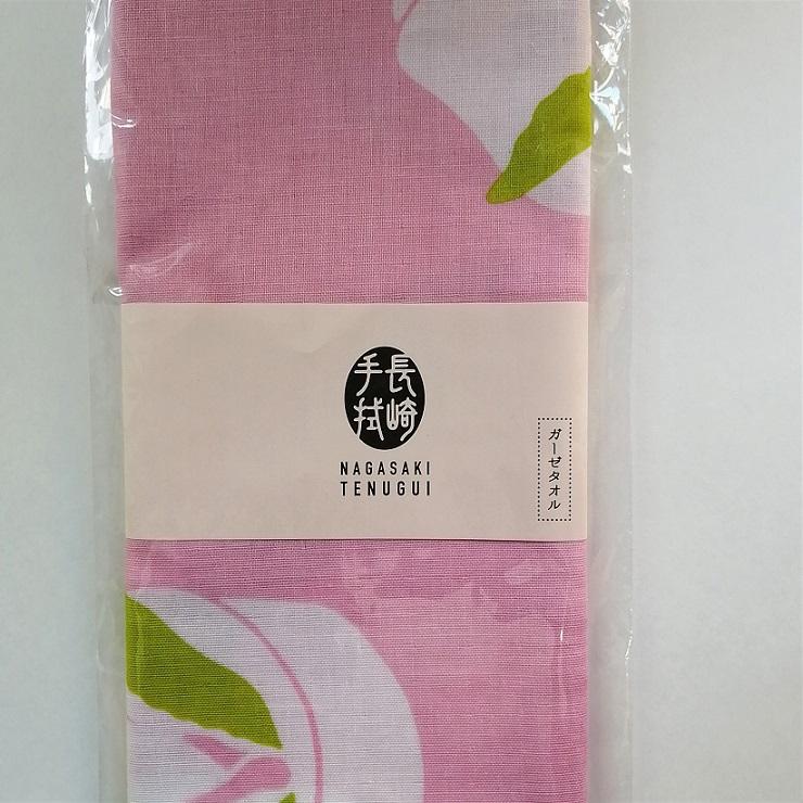 ナガサキのカタチ手拭い(ガーゼ)