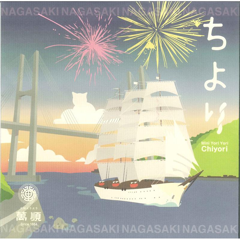ちより 夏(帆船と花火)