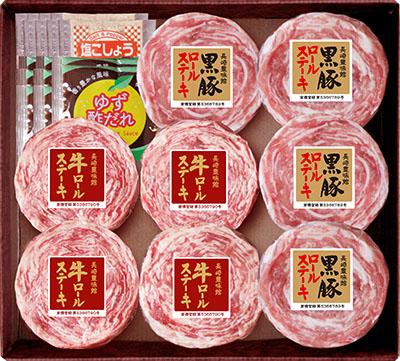 ロールステーキ食べ比べ8袋