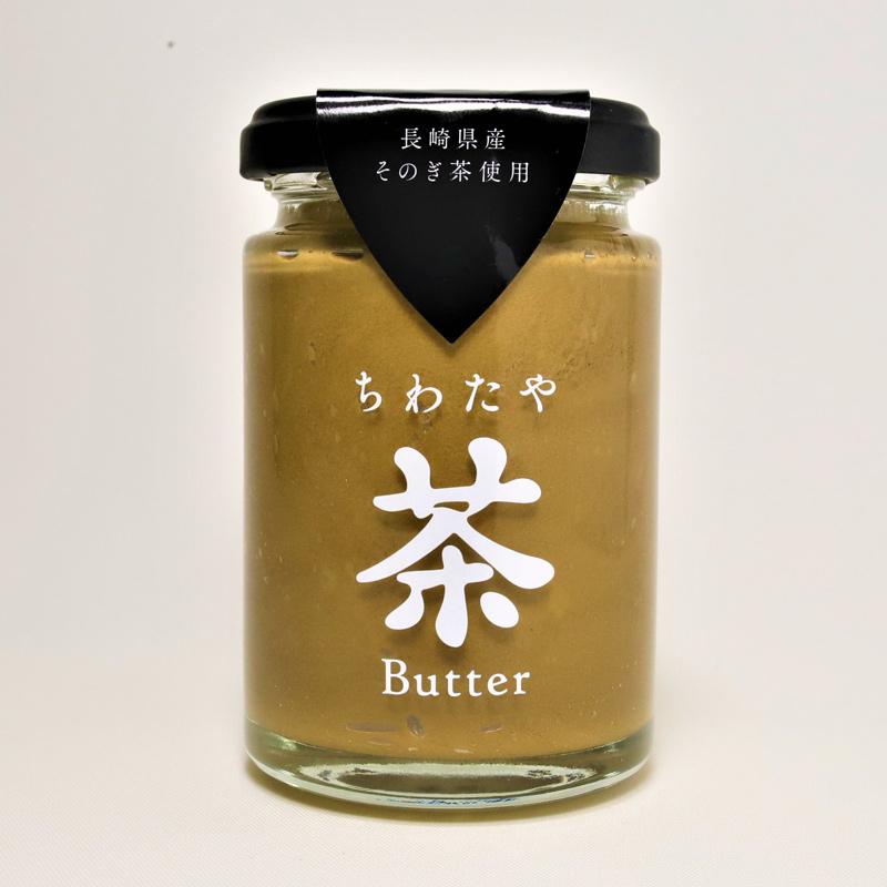 ちわたや茶バター(焙じ茶)